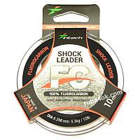 Флюорокарбон Intech FC Shock Leader 0.298мм 10м (5.3kg / 12lb)