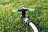 Дощуватель Presto-PS зрошувач кругової Ірис (2914), фото 4