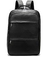 Рюкзак Vintage 14696 кожаный Черный, фото 1