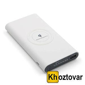 Зарядное устройство Power Bank QI 10000 mAh
