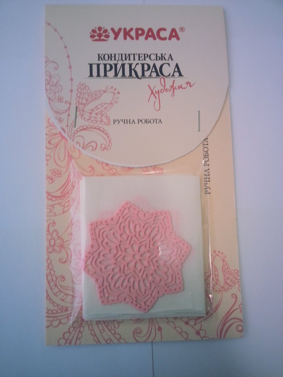 Гибкое кружево листочки, цветочки (съедобная) Ассорти (код 04289)