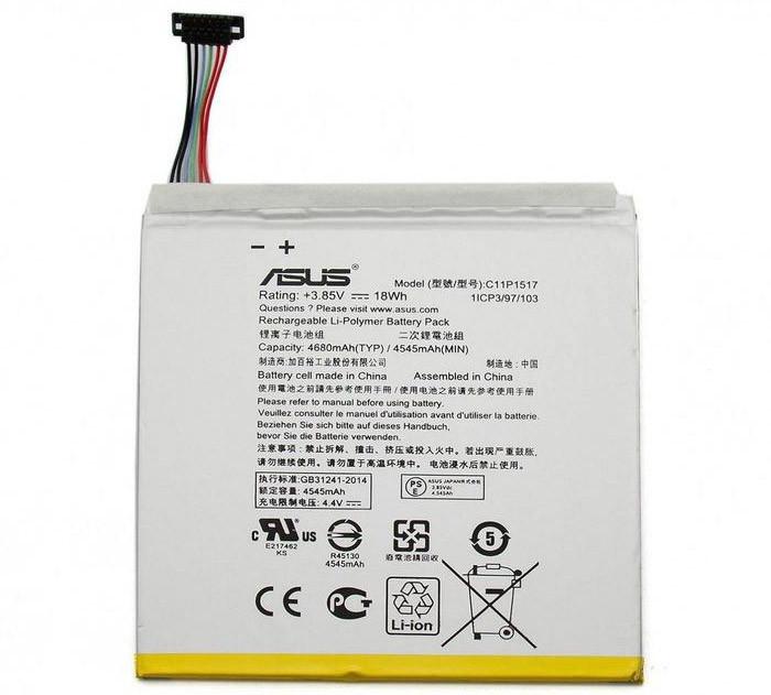 Аккумулятор акб планшет ориг. к-во Asus C11P1517 Z300M ZenPad 10 | Z300CNL | Z301MFL, 4680mAh