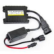 Блок розжига SOLAR Ultra Slim AC Ballast 1540