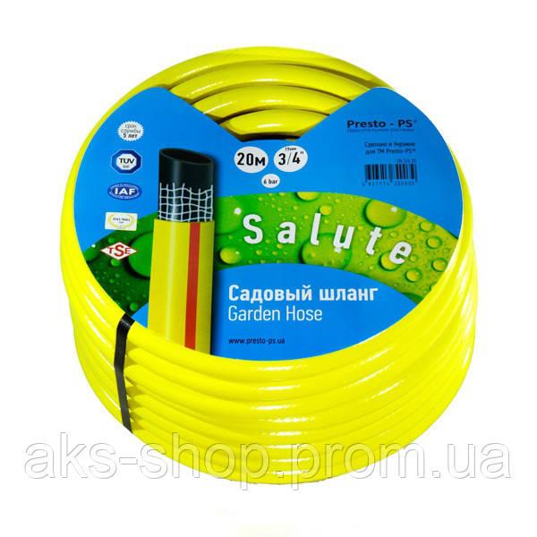 Шланг поливальний Presto-PS садовий Salute діаметр 3/4 дюйма, довжина 20 м (SN 3/4 20)