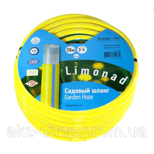 Шланг поливальний Presto-PS садовий Limonad діаметр 3/4 дюйма, довжина 50 м (3/4 G H 50)