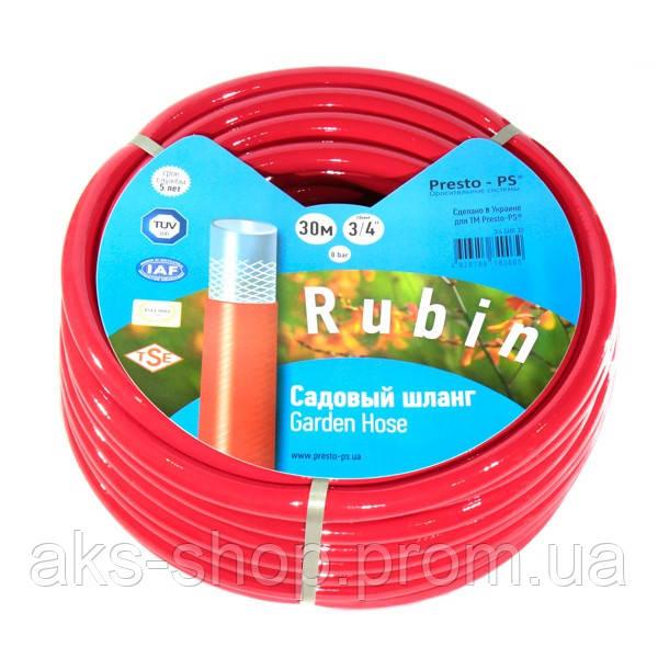 Шланг поливальний Presto-PS садовий Rubin діаметр 3/4 дюйма, довжина 50 м (3/4 GHR 50)