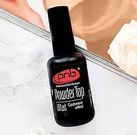 Powder Top Cashmere effect от PNB (17 мл) экстра стойкий топ с эффектом кашемировой матовости