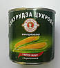 """Кукурудза цукрова 420г """"ФОРТУНА"""" ж/б (1/12)"""