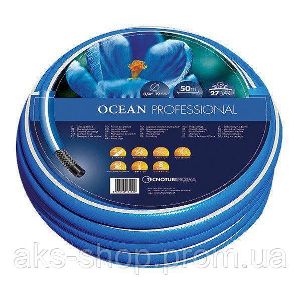 Шланг садовий Tecnotubi Ocean для поливу діаметр 5/8 дюйма, довжина 50 м (OC 5/8 50)