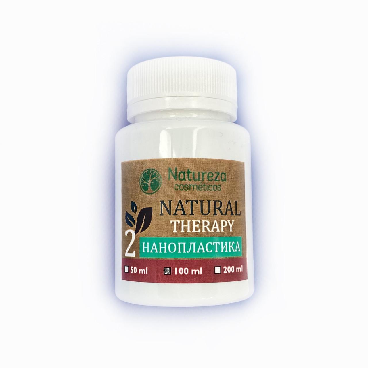 Нанопластика Natureza Natural Therapy Escova de Biotina, 100 мл