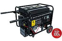 Генератор со сваркой газовый (мультитопливный)  5,5 кВт Кентавр КБЗГ-505ЕКРг