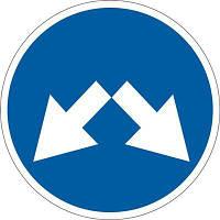 Дорожный знак 4.9 - Объезд препятствия с правой или левой стороны.  Предписывающие знаки. ДСТУ