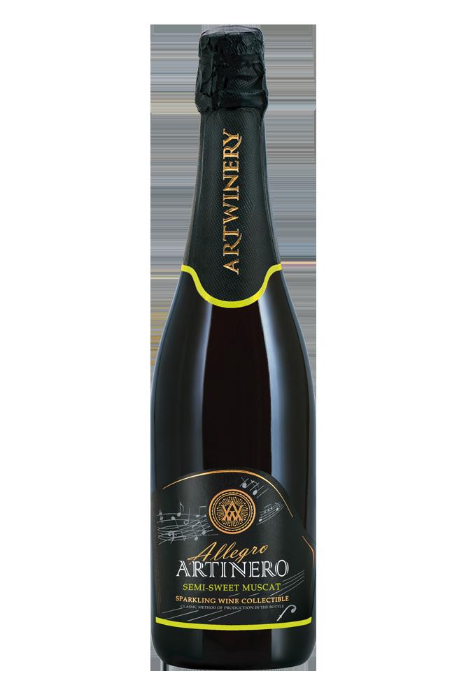 ARTINERO біле мускатне напівсолодке Allegro вино ігристе