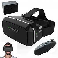 Очки виртуальной реальности VR 3D Shinecon с Джойстиком пультом Blutooth черные