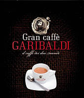 Кофе Garibaldi