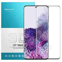Защитное стекло Nillkin (CP+ max 3D) для Samsung Galaxy S20