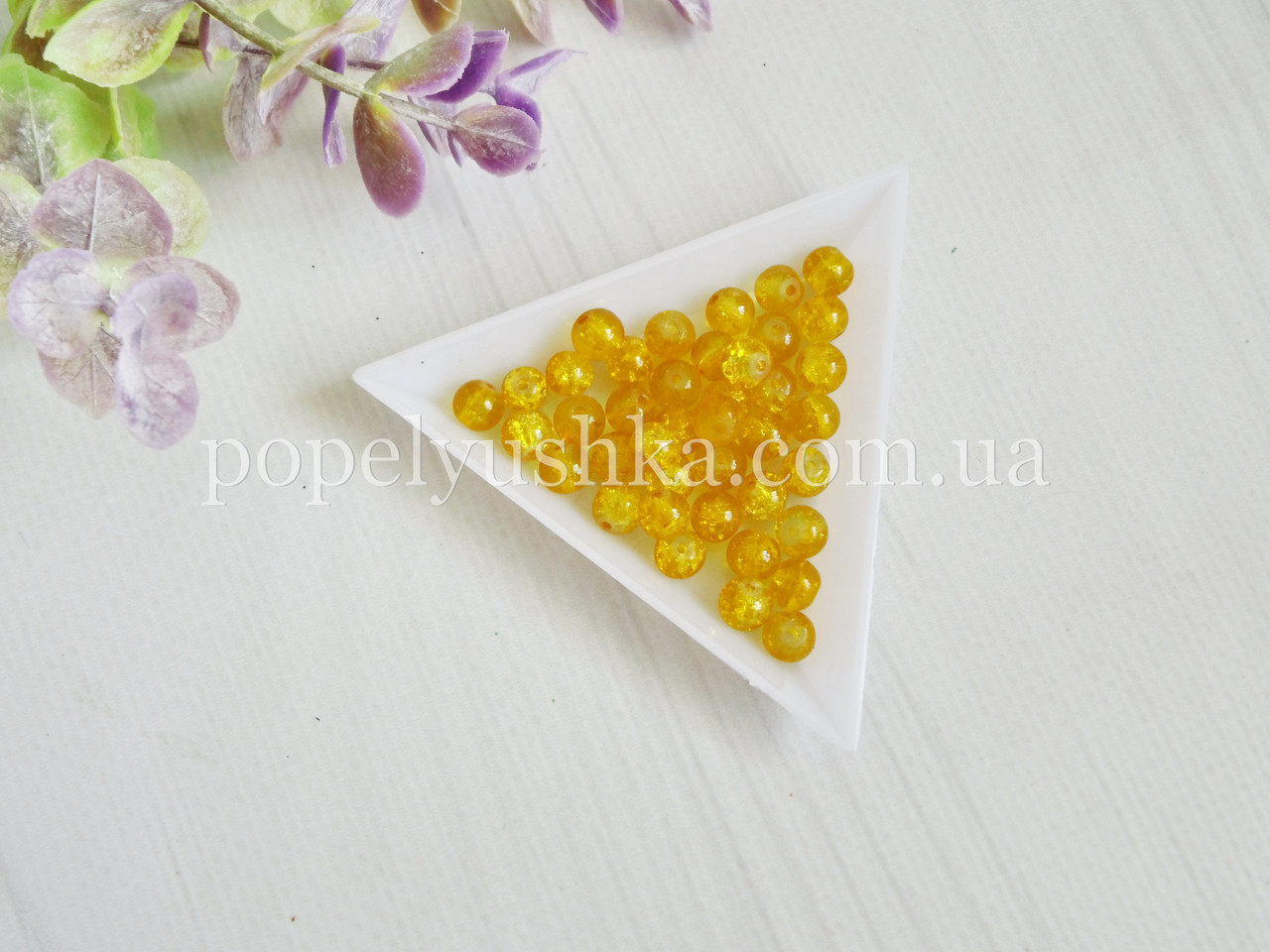 Намистини 6 мм жовті (20 шт.)