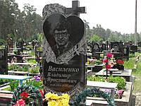 Памятник Сердце ПС-61