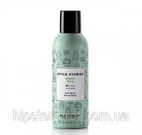 Спрей-воск для волос легкой фиксации Alfaparf Style Stories Spray Wax 200 мл