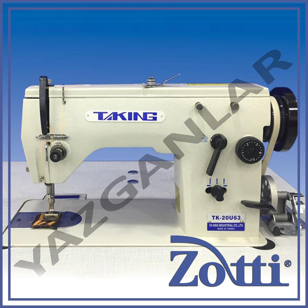 Швейная машина для обувного производства Taking Tk-20-U-63 зигзаг 12mm (Турция)