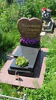 Памятник Сердце ПС-63