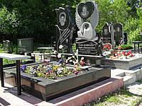 Памятник Сердце ПС-64