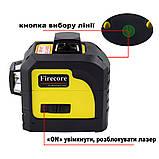 Лазерный уровень (нивелир) FireCore 3D MW-93T(F93TG) 12линий, 360 зеленый луч, фото 6