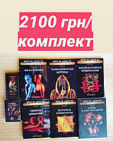 Комплект Нумерология Айрэн По Джули По (6 книг + 2 колоды карт)