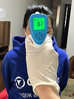 Безконтактний термометр IESUN