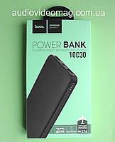 Power Bank Hoco 10 000 mAh для смартфонов и планшетов