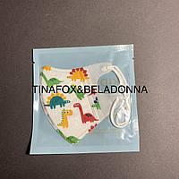 Детская защитная маска для лица, до 3 лет динозавры, фото 1