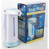 Автоматический дозатор для жидкого мыла Sersor, сенсорный дозатор для жидкого мыла Товары для ванной комнаты, фото 2