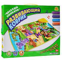 Коврик для детей YQ 2969 Веселый зоопарк