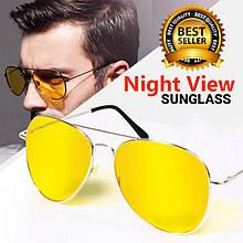 Антиблікові окуляри Авіатори для водіїв, Окуляри антифари, Водійські окуляри, окуляри від сонця/ магазин Gipo
