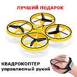 Квадрокоптер управляемый жестами руки Tracker Drone / ручной дрон / Сенсорный дрон с браслетом, Квадрокоптер, фото 3