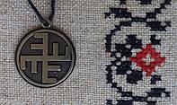 """Слов'янський оберіг оберег, амулет талисман на шею """"Небесний хрест"""""""