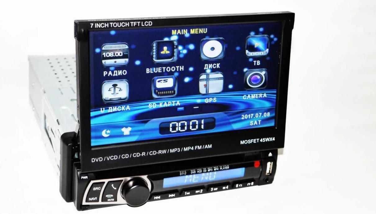 Автомагнитола 1DIN DVD-712 с выезжающим экраном, Магнитола Pioneer 712, Авто магнитола, Товары для автомобиля