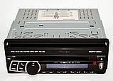 Автомагнитола 1DIN DVD-712 с выезжающим экраном, Магнитола Pioneer 712, Авто магнитола, Товары для автомобиля , фото 3