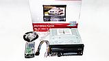 Автомагнитола 1DIN DVD-712 с выезжающим экраном, Магнитола Pioneer 712, Авто магнитола, Товары для автомобиля , фото 5