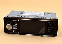 Автомагнитола 1DIN MP5 4037, Автомобильная магнитола 1DIN MP5 RGB панель,  1din автомагнитола