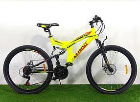"""Гірський велосипед 26 дюймів Azimut Power FRD рама 19,5 """" YELLOW"""