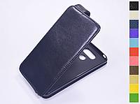 Откидной чехол из натуральной кожи для LG G6 Plus