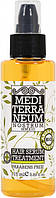 Cыворотка для волос с маслами аргании и оливы Mediterraneum Nostrum SERUM TREATMENT 115 ml