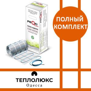Нагревательный мат ProfiTherm 150/75 (0,5 м2)