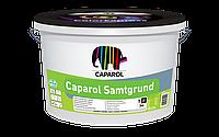 Грунт-краска для внутренних работ Caparol SamtGrund, 10 л