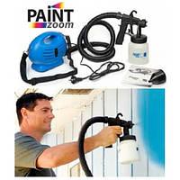 Краскопульт Paint zoom, Краскопульт электрический Paint Zoom, Прибор для покраски, Товары для дома