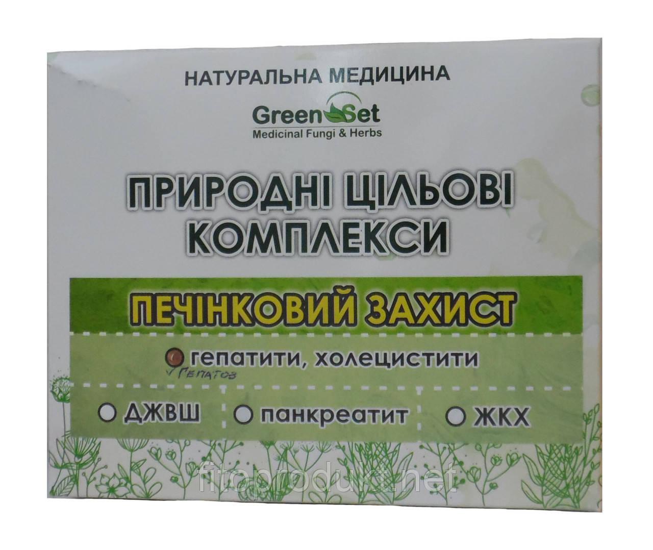 Гепатоз (жировая дистрофия печени) Природные Целевые Комплексы «Печеночная защита» Гринсет