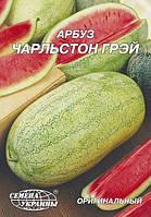 Кавун Чарльстон Грей 10г (ТМ Семена Украины)