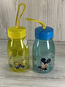Бутылка для напитков детская