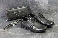 Мокасины мужские натуральная кожа черные на шнуровке (210), фото 1